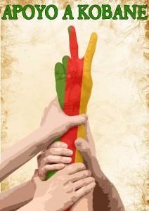 cartell-apoyo-kobane